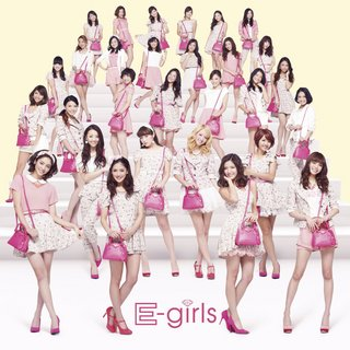 E-Girls-Diamond-Only_.jpg